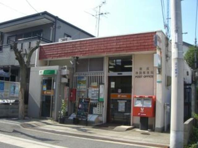 ロイヤルシャトー雅 東成神路郵便局
