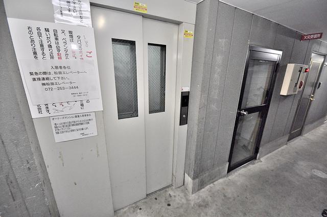 オーナーズマンション菱屋西 エレベーター付き。これで重たい荷物があっても安心ですね。