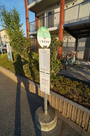 ☆バス停は建物目の前☆
