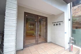 広尾駅 徒歩12分エントランス
