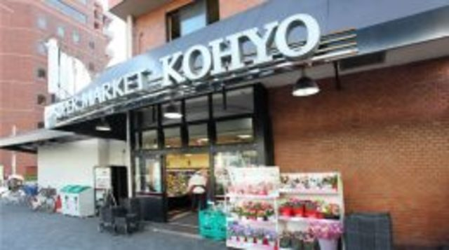 コーヨー堀江店食品館