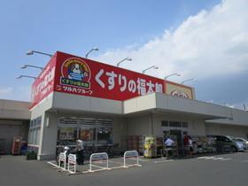 くすりの福太郎芝山店