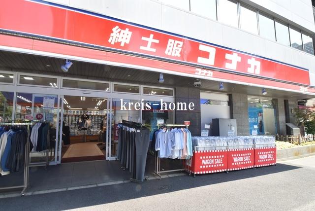 コンフォリア文京春日[周辺施設]ショッピングセンター