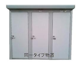 https://image.rentersnet.jp/7397a861-c629-4bb1-8830-ee215ab09cac_property_picture_3520_large.jpg_cap_その他