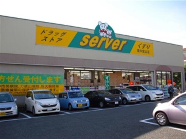 ドラッグストアサーバ豊中島江店