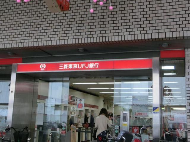 レオパレス布施  三菱東京UFJ銀行東大阪支店