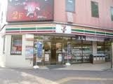 セブンイレブン昭島駅南口店