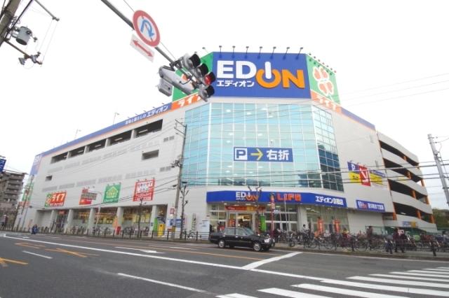 エディオン京橋店
