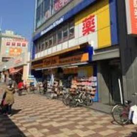 マツモトキヨシ豊田駅前店