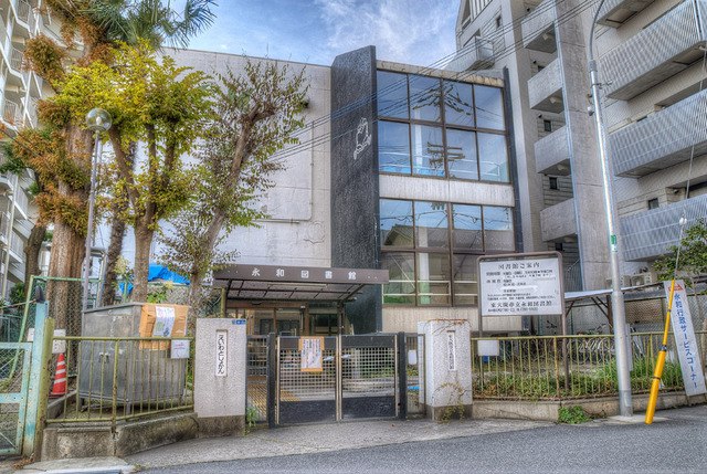 レクラン小路東 東大阪市立永和図書館
