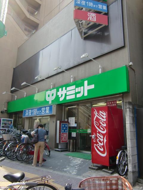 メルクマール京王笹塚レジデンス[周辺施設]スーパー