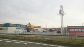 https://image.rentersnet.jp/745648be-07c6-4397-868f-63d2b4e25b95_property_picture_1993_large.jpg_cap_TSUTAYA見附国道店