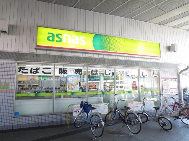 アズナス曽根店