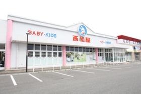 https://image.rentersnet.jp/7481dc8e-e8cc-4140-8f1e-382bf5decda4_property_picture_954_large.jpg_cap_西松屋新津程島店