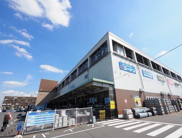 本厚木駅 バス17分「関口」徒歩3分[周辺施設]ホームセンター