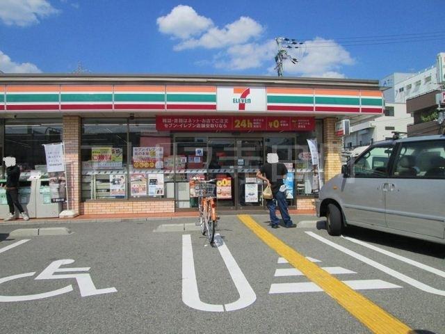 セブンイレブン八尾北亀井町店