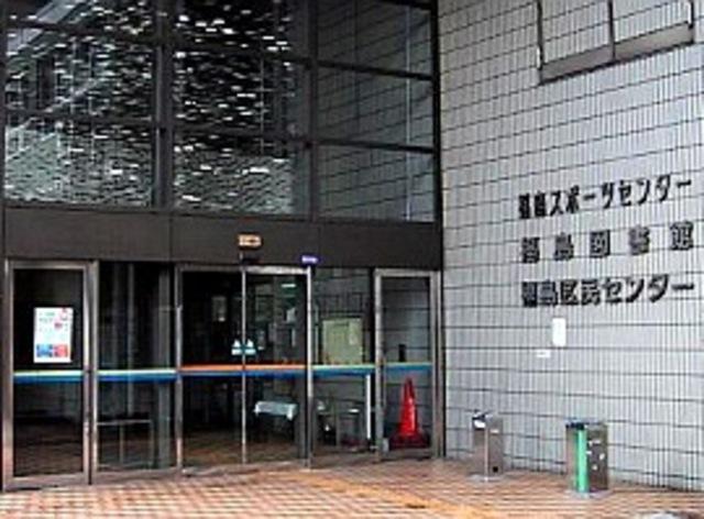 生野区中川西D-room 大阪市立生野図書館