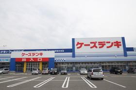 https://image.rentersnet.jp/74ecb8f1-0a2e-47c8-a659-271242c8fa05_property_picture_955_large.jpg_cap_ケーズデンキ新発田店