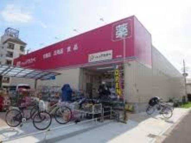 ドラッグアカカベ中川店