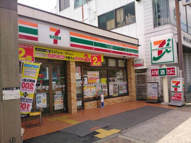 Cherry  セブンイレブン大阪新深江駅南店