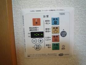 浴室乾燥機※写真は同タイプ別フロア