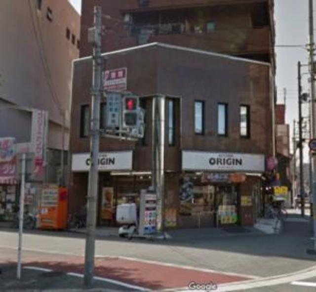 キッチンオリジン九条店