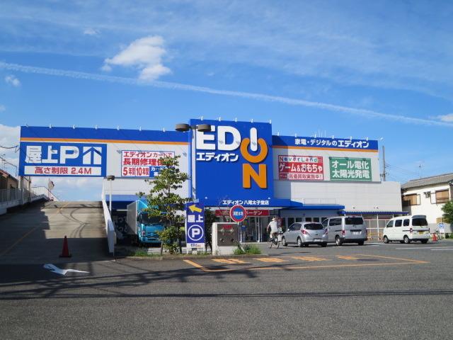 レオパレスMITOⅡ エディオン弥刀店富士商会