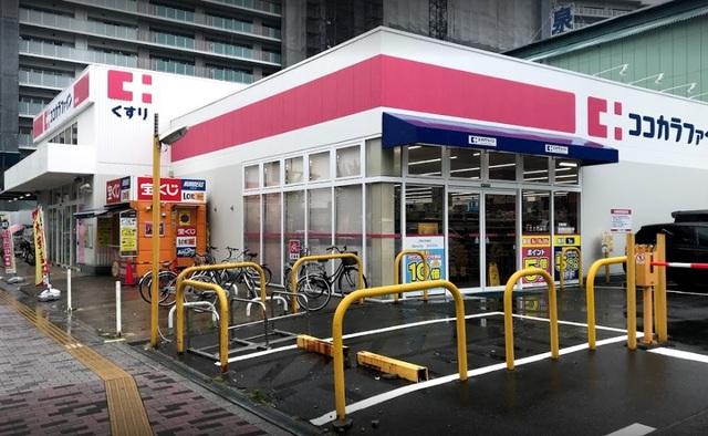 ココカラファイン堺駅前店