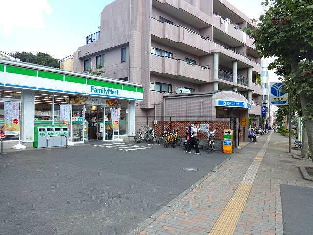 三ッ沢上町駅 徒歩13分[周辺施設]その他