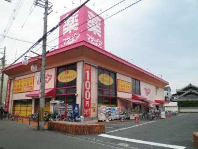 マザーピア和泉府中店