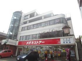 ミヨシ高幡ビルの外観画像
