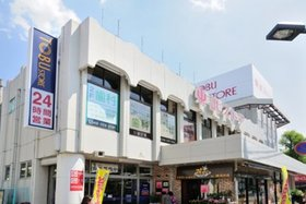 https://image.rentersnet.jp/76048172-32ef-477e-a029-58659200a417_property_picture_2987_large.jpg_cap_東武ストア西川口店