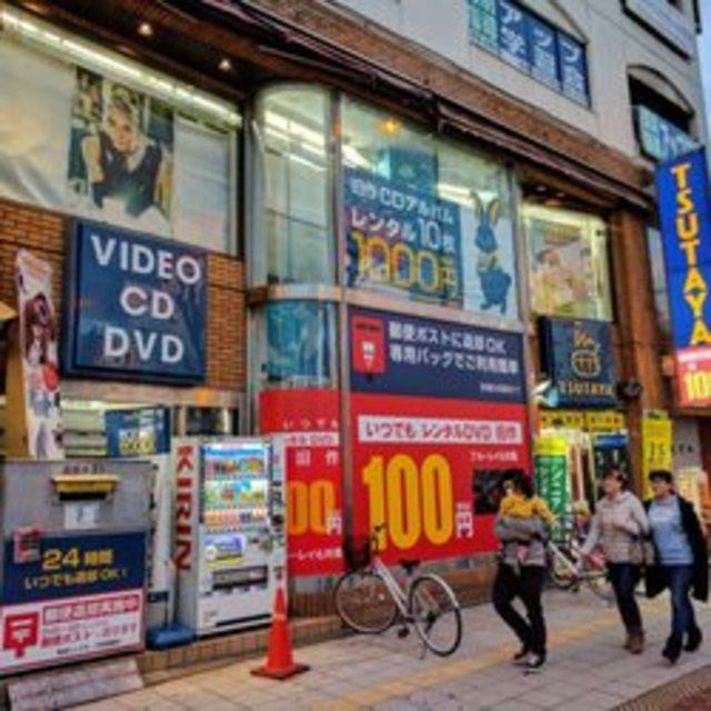TSUTAYA野田阪神店