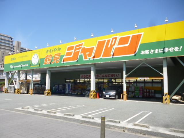 ジャパン鶴見店