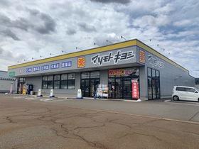 https://image.rentersnet.jp/76665f1f-eed6-4d7a-8952-cd04808737e5_property_picture_953_large.jpg_cap_マツモトキヨシ高田西店