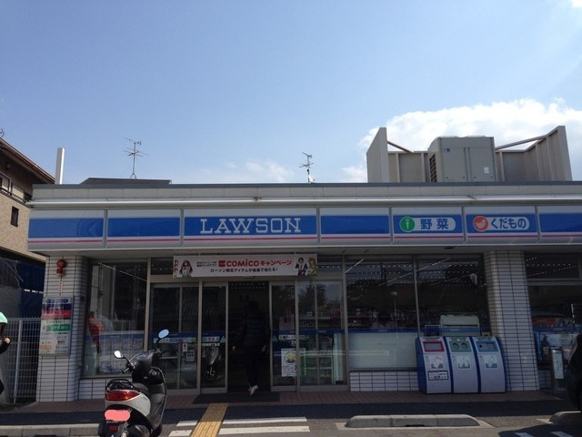 ローソン松原阿保四丁目店