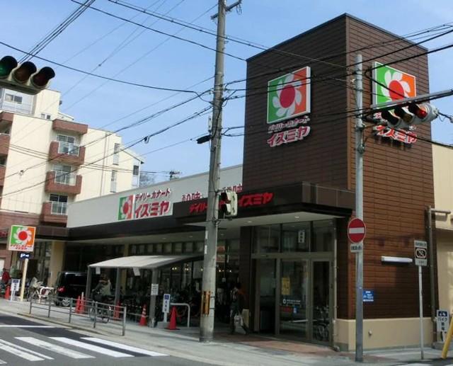 デイリーカナートイズミヤ昭和町店