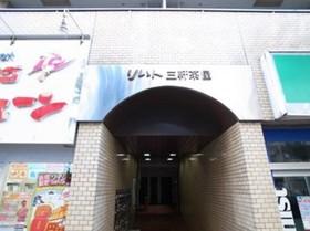 西太子堂駅 徒歩3分エントランス