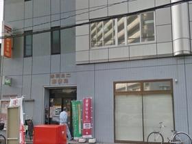 赤羽北二郵便局