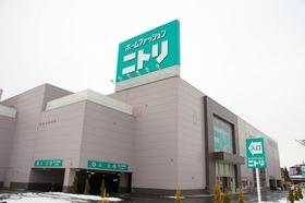 ニトリデコホームザ・マーケットプレイス東大和店