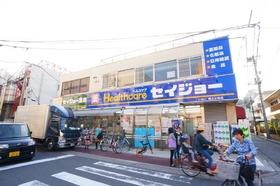 薬のセイジョー(保土ヶ谷駅前)