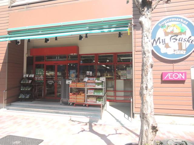 クオレ三軒茶屋[周辺施設]スーパー