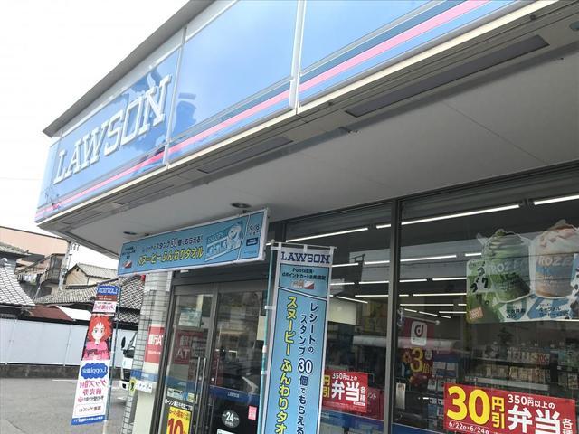 ローソン高石千代田2丁目店