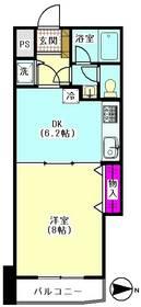 サンライフハイツ 205号室