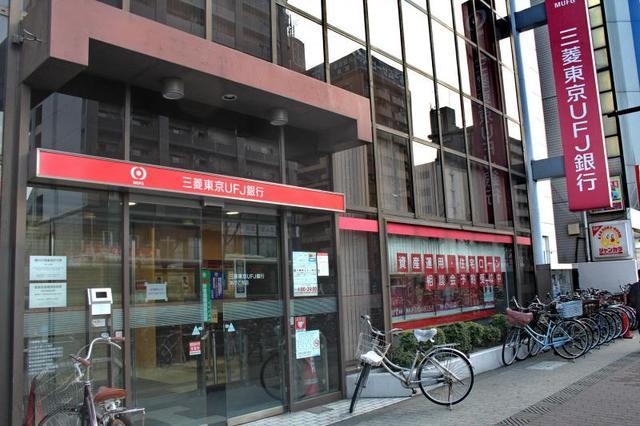 三菱UFJ銀行あびこ支店