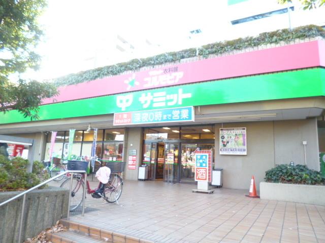 メルベーユ丸山台[周辺施設]スーパー