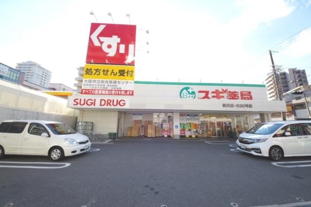 スギ薬局関目店