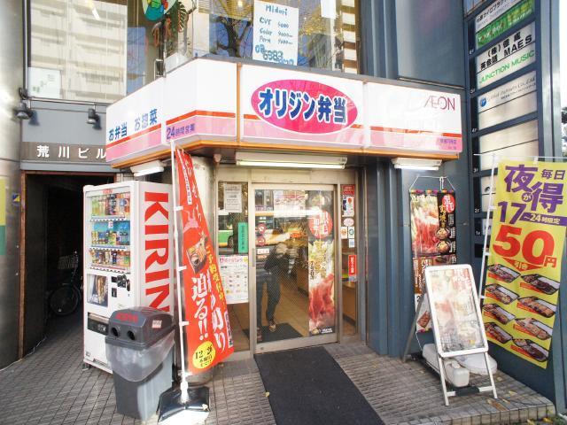 東高円寺駅 徒歩7分[周辺施設]飲食店