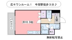 ハートマンション2階Fの間取り画像