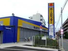 ホームセンターマツモトキヨシ 練馬春日町店